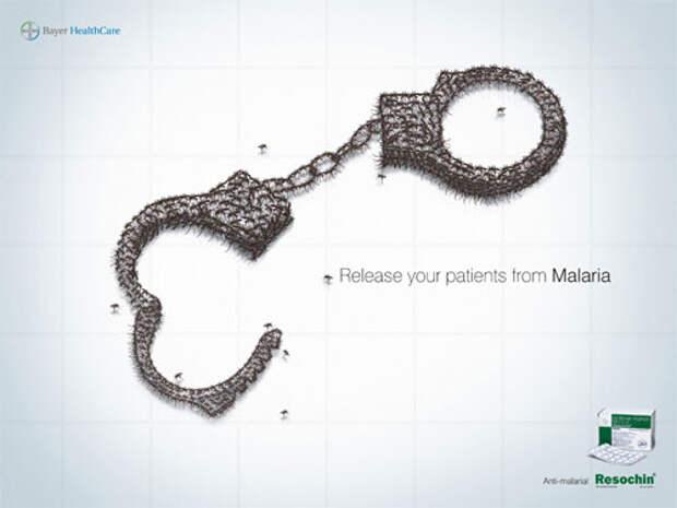 Малярия – это наручники из комаров
