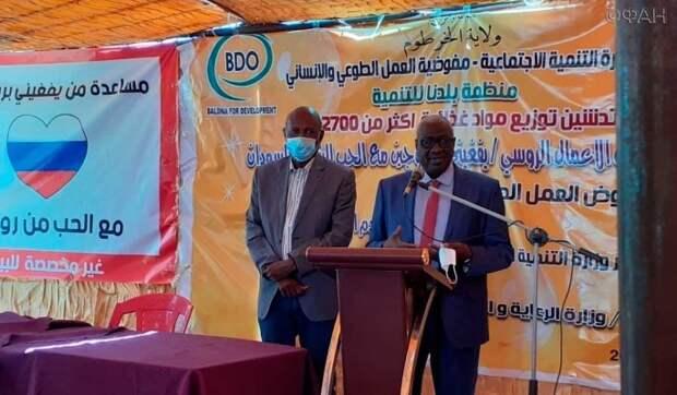 Суданский министр поблагодарил Пригожина за помощь в тяжелой экономической ситуации