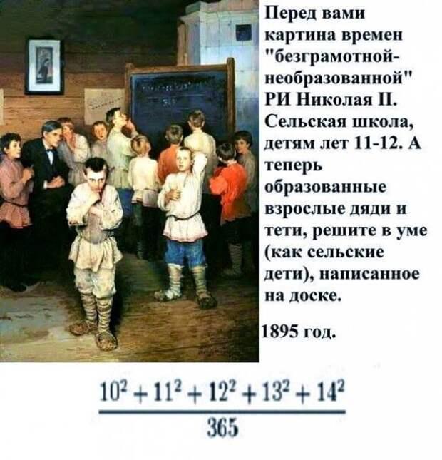http://i0.wp.com/ic.pics.livejournal.com/dmgusev/8968805/741710/741710_600.jpg?w=720