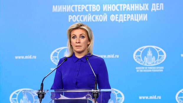 """Захарова считает киевский режим """"сплошной импортной антиукраинской голограммой"""""""