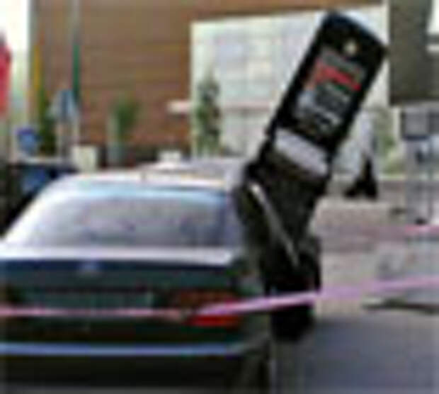 Motorola врезалась в автомобиль