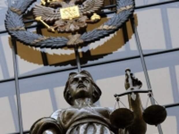 ПРАВО.RU: Верховный суд поделился опытом присутствия в соцсетях