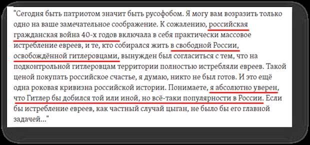 Ошалевшее «Эхо Москвы». Пора закрыть фашистскую богадельню