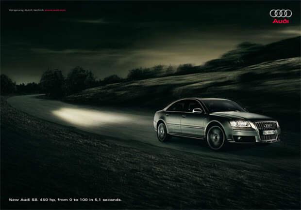 Audi S8 обгоняет свет