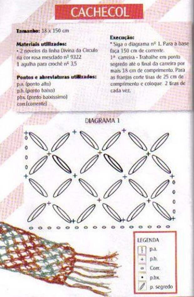 sciarpe1 (60) (334x512, 187Kb)