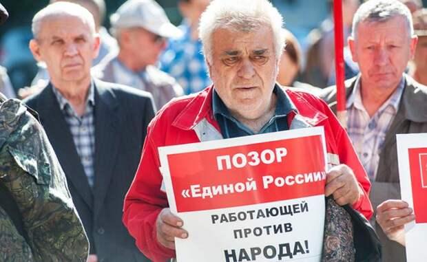 ЕдРо тянет Путина на дно