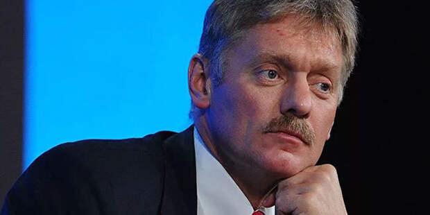 Песков прокомментировал испытания КНДР