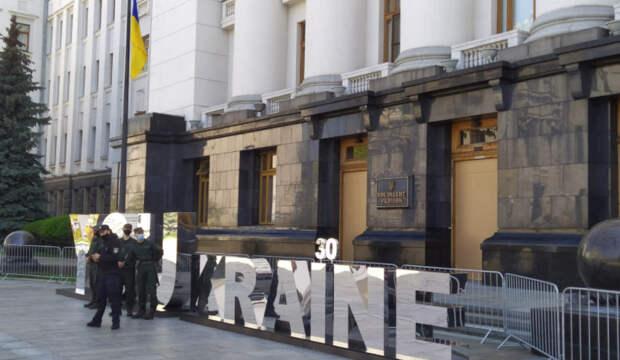 Александр Роджерс: Откуда берутся государства и почему Украина к ним не принадлежит