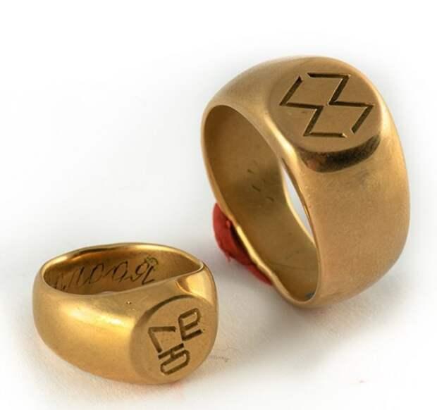 Чьи это кольца?
