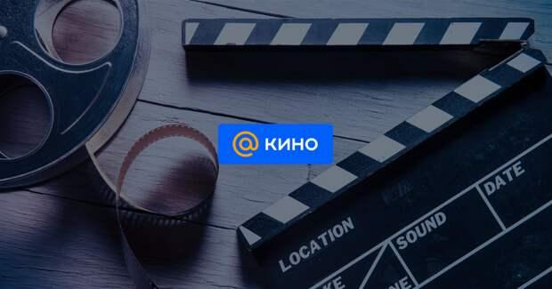 Новый трейлер к сериалу «Крюк»