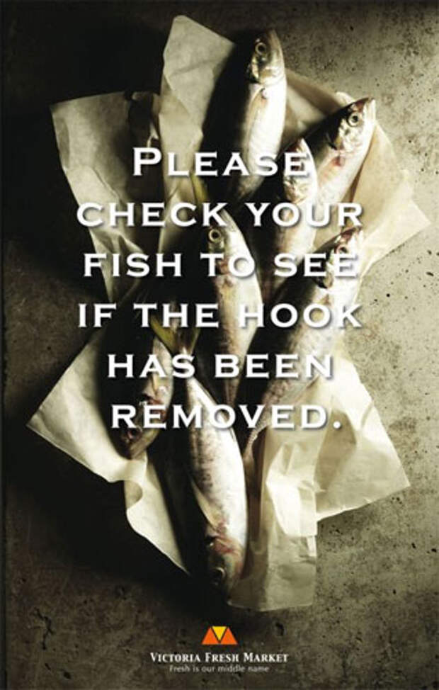 """Надпись на принте: """"Проверьте рыбу на отсутствие крючков"""""""