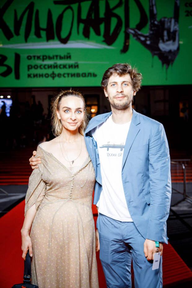 Антон Лапенко встречается с Алёной Михайловой