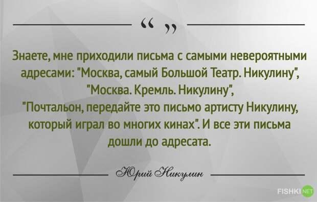 Самый добрый клоун. 30 цитат Юрия Никулина Юрий Никулин, клоун, цитаты