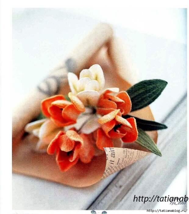 3D вышитые цветы