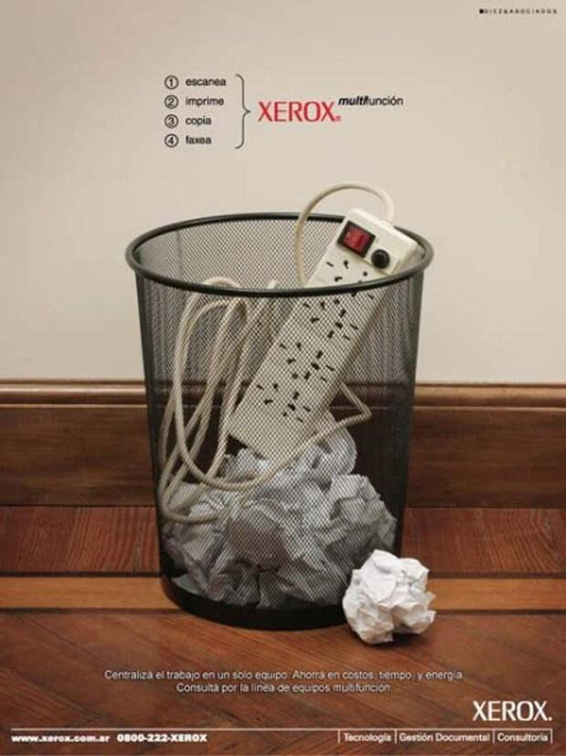 Xerox прибавляет работу мусорщикам