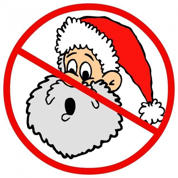 Факты, которые вы не знали о Санта-Клаусе