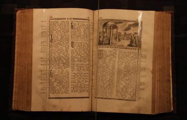 Краткая история перевода Библии на славянский и русский языки.
