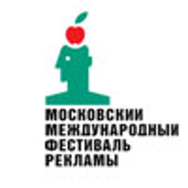 В рамках ММФР состоится презентация London International Advertising Awards