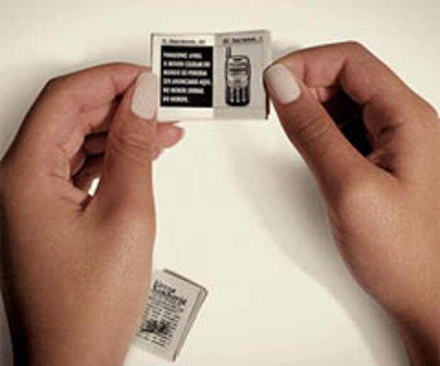 Самая маленькая реклама самого маленького телефона в мире