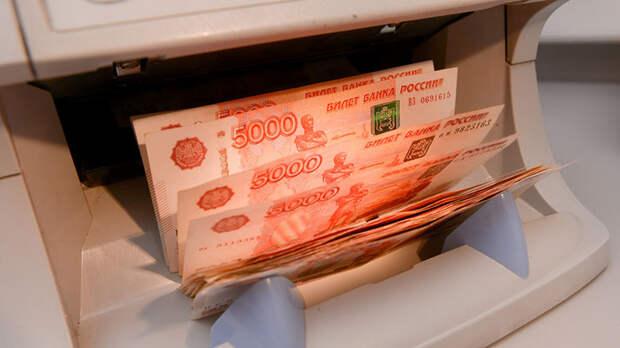 Красный свет доллару: как Россия собирается переходить на расчёты в нацвалюте со своими партнёрами