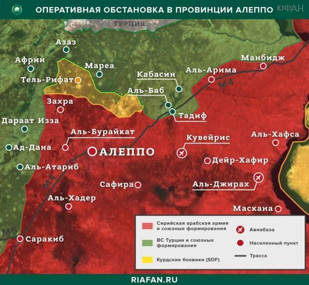 Карта военных действий — Алеппо