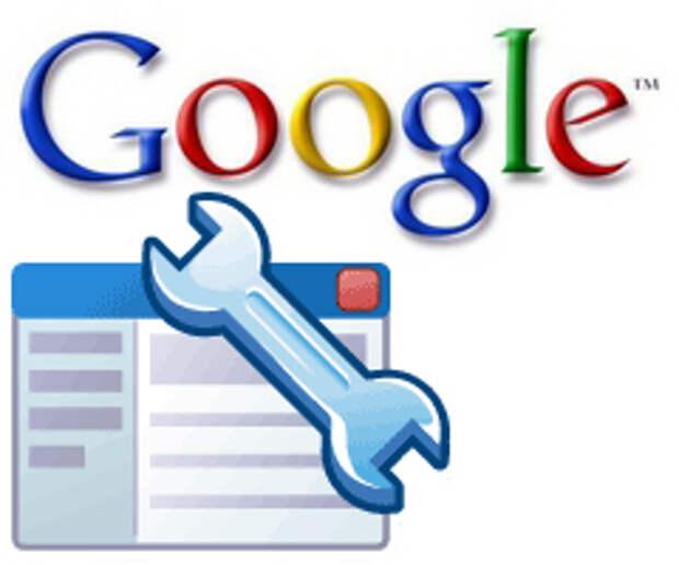 Google добавляет в поиск «кофеина» и отказывается от контекстной рекламы