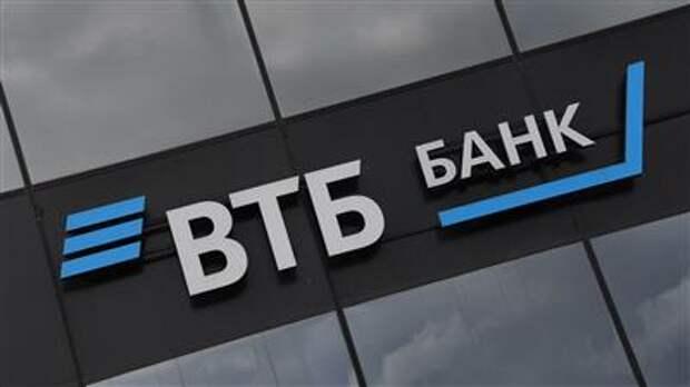 """ВТБ планирует вернуть контроль над """"Почта банком"""", выкупив 2 акции у его главы Руденко"""
