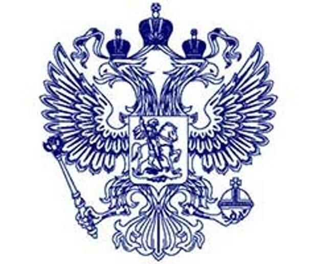 Минобрнауки России объявляет конкурсный отбор предприятий для получения госсубсидий на создание наукоёмкого производства
