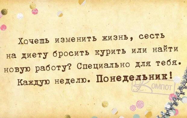 1421603174_frazki-5 (604x383, 189Kb)