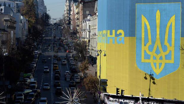 Украина: гордое банкротство