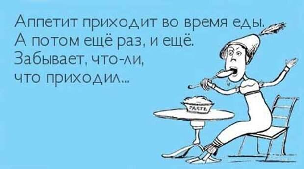 http://www.shmyandeks.ru/wp-content/uploads/2014/07/statusy_pro_dietu_4.jpg