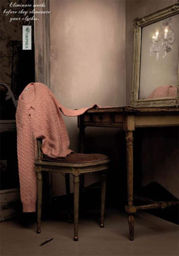 Orphea-Wool Saver: убей моль, спаси свитер!