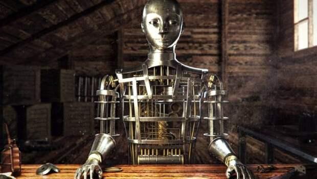 Роботы древности