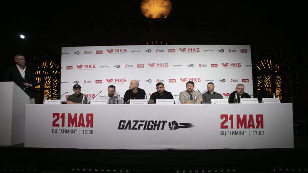 Глава компании Gazfight: хочется заниматься молодыми боксёрами