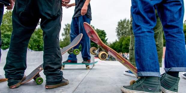 В Митине на улицах 2-я Рославка и Сухонская открылись площадки для скейтеров