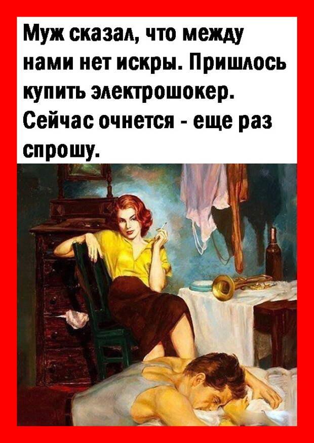 — Когда я женился, моя мама зарезала десять уток...