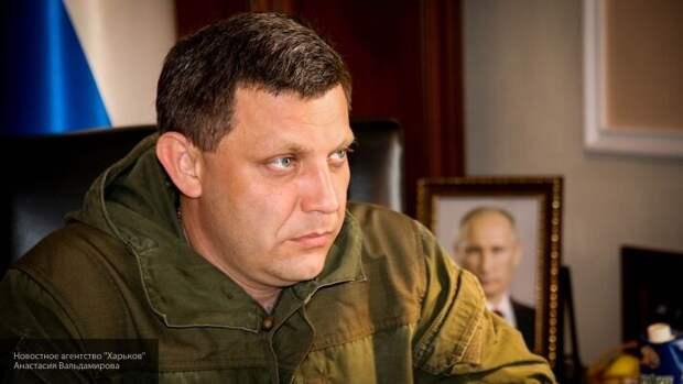 Ганжара объяснил, почему СБУ задержала своего агента, подозреваемого в убийстве Захарченко