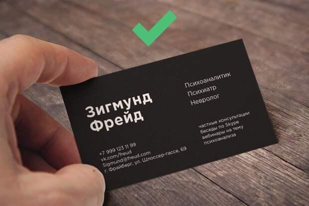 6. Цифровая визитка ynews, интересно, новости, россия, россиянин вживил, технологии, чипы