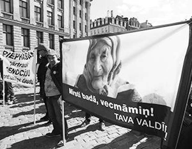 Прибалтийским соседям предрекли бесславную бедность и диктатуру