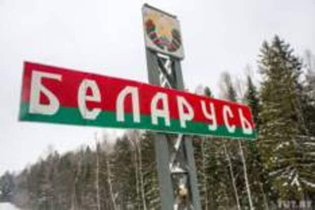 Россия и Беларусь восстановят транспортное сообщение после ограничений