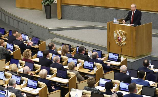 Путин не увидел необходимости в досрочных выборах в Госдуму :: Политика ::  РБК