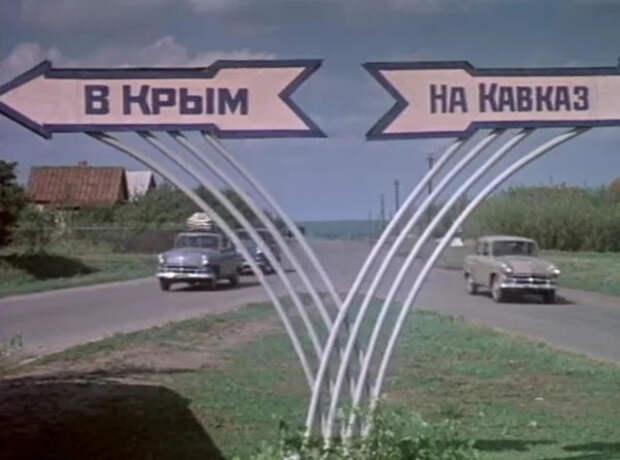 Автотуризм в СССР