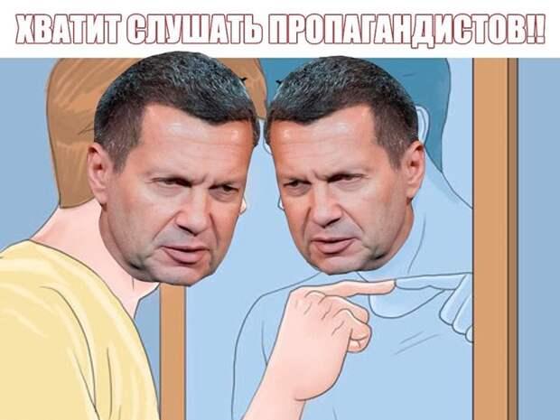 На изображении может находиться: 2 человека, текст «хватит слушать пропагандистов!!»