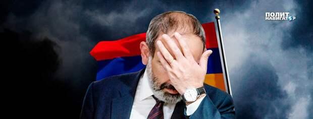 В Киеве Пашиняна объявили «агентом Москвы»