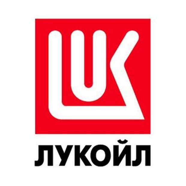 """Выручка """"ЛУКОЙЛАа"""" по РСБУ за 2020 год уменьшилась на 27,4%"""