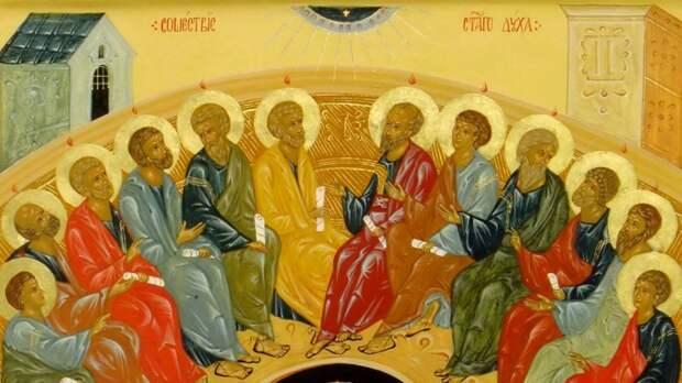 """""""День Рождения Церкви"""". Святая Троица. Пятидесятница. Церковный календарь на 20 июня"""