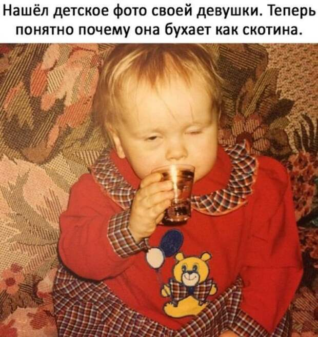 """Ребенок услышал фразу: """"С ума схожу от любви"""".  Спрашивает..."""