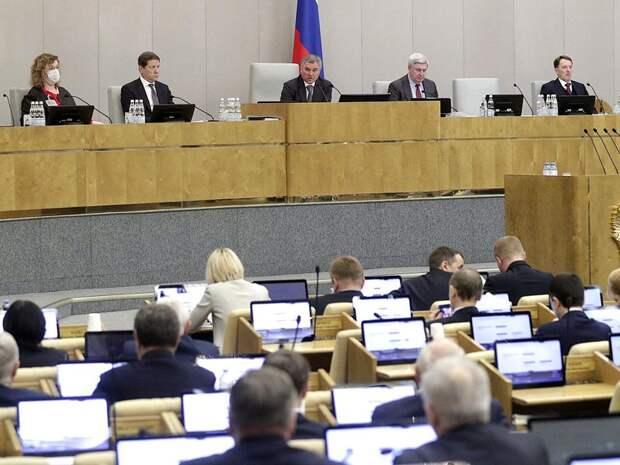 Госдума без лишней шумихи приняла законопроект о цифровизации населения: в ЕФИР уйдут все данные на каждого россиянина
