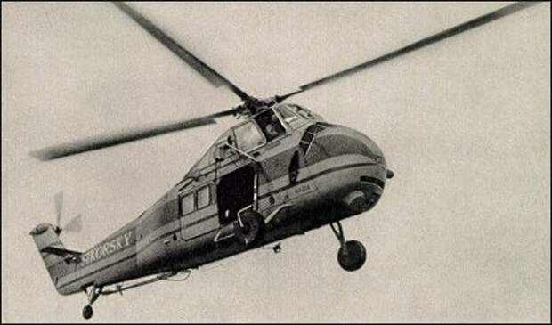 Sikorsky S-58 / HSS