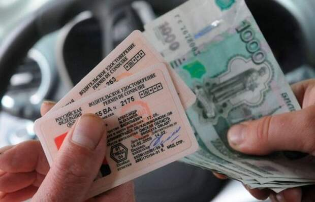 Новая схема мошенников, которая может лишить прав законопослушных водителей